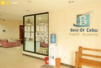 Wego推薦-菲律賓遊學 BOC(Best of Cebu)宿霧語言學校-學校入口3-m
